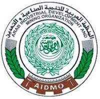 المنظمة العربية للتنمية الصناعية والتعدين: التعاقد مع سكرتيرة في مقر المنظمة بالرباط، آخر أجل هو هو 1 أبريل 2017