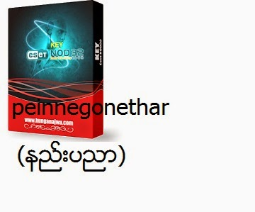 Eset Smart Security Nod32 Antivirus Cyber Security
