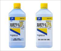 消毒用エタノールIPと消毒用エタノールIPAの違い