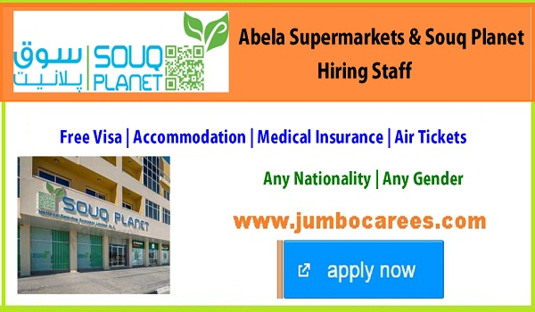 Vacant positions of supermarket jobs UAE, Salary details of supermarket jobs UAE,