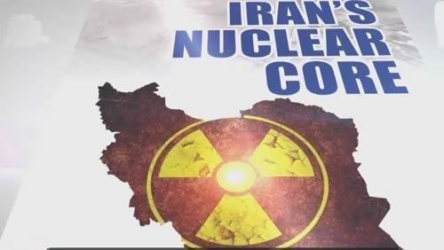 «قلب البرنامج النووي للنظام الإيراني» كتاب المقاومة الإيرانية الجديد + فيديو وصور