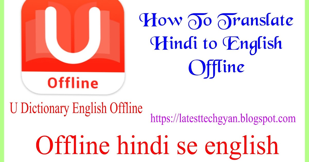 Technology Tips Hindi,SEO, Hindi Tech Guru, Blogging Tips