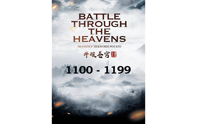 Download ePub : Battle Through the Heavens [Chapter 1100-1199]