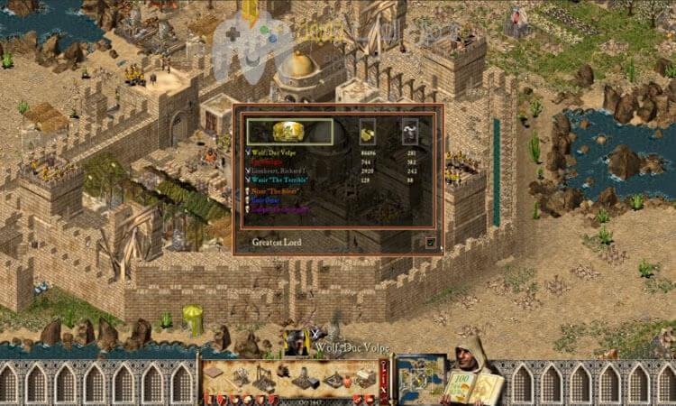 تحميل لعبة صلاح الدين 1 و 2 برابط واحد مباشر