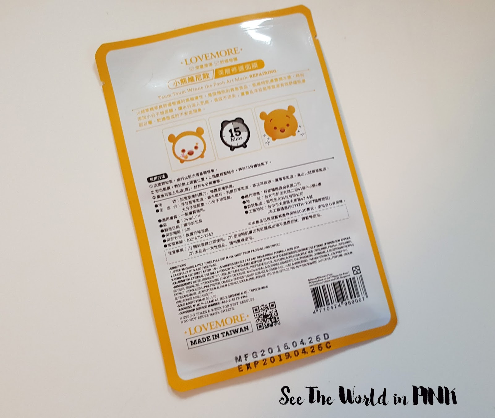 "Lovemore x Disney Tsum Tsum ""Pooh Repairing Art Mask (Limited Edition)"" Review"