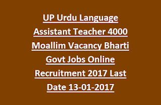 UP Urdu Language Assistant Teacher 4000 Moallim Vacancy Bharti Govt Jobs Online Recruitment 2017 Last Date 13-01-2017