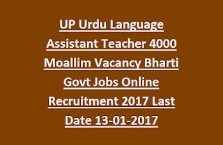 UP Urdu Language Assistant Teacher 4000 Moallim Vacancy Bharti Govt Jobs Online Recruitment 2017 Last Date 13-01-2017