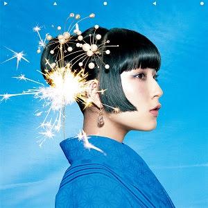 Daoko Uchiage Hanabi Luces en el Cielo