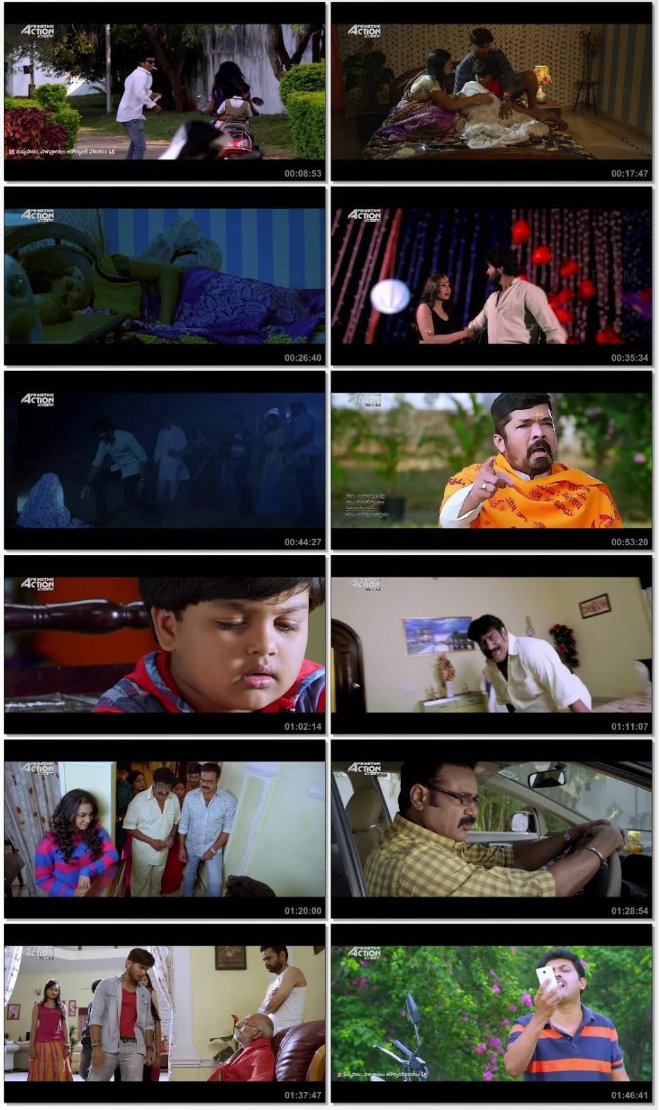 Screen Shot Of Ek Stree 2018 300MB Full Movie Hindi Dubbed Free Download 480P HDRip Small Size PC Movie