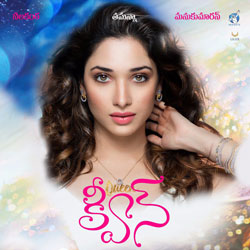 Queen (2017) Telugu Movie Audio CD Front Covers, Posters, Pictures, Pics, Images, Photos, Wallpapers