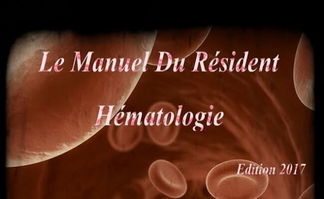 Manuel Du Résident  Hématologie PDF