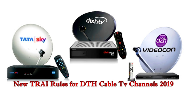 New TRAI Rules for DTH Cable Tv Channels