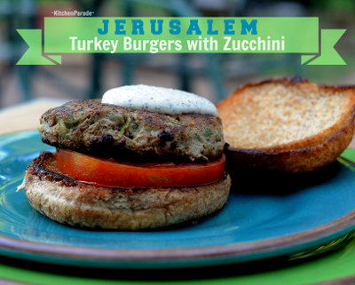 Jerusalem Turkey Burgers with Zucchini, another summer burger ♥ KitchenParade.com, moist, flavorful turkey burgers specked with grated zucchini and fresh herbs, adding moisture, volume and summer flavors. Weight Watchers Friendly. Low Cal. Low Carb. High Protein.