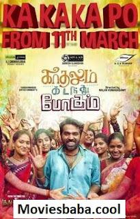 Kadhalum Kadanthu Pogum (Rowdy Lover) (2016) Full Movie Hindi Dubbed HDRip 480p