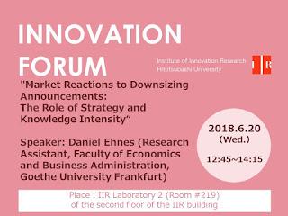 Forum 2018.6.20 Daniel Ehnes