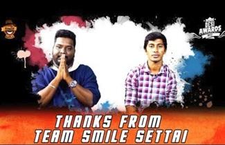 Thanks from Team Smile Settai