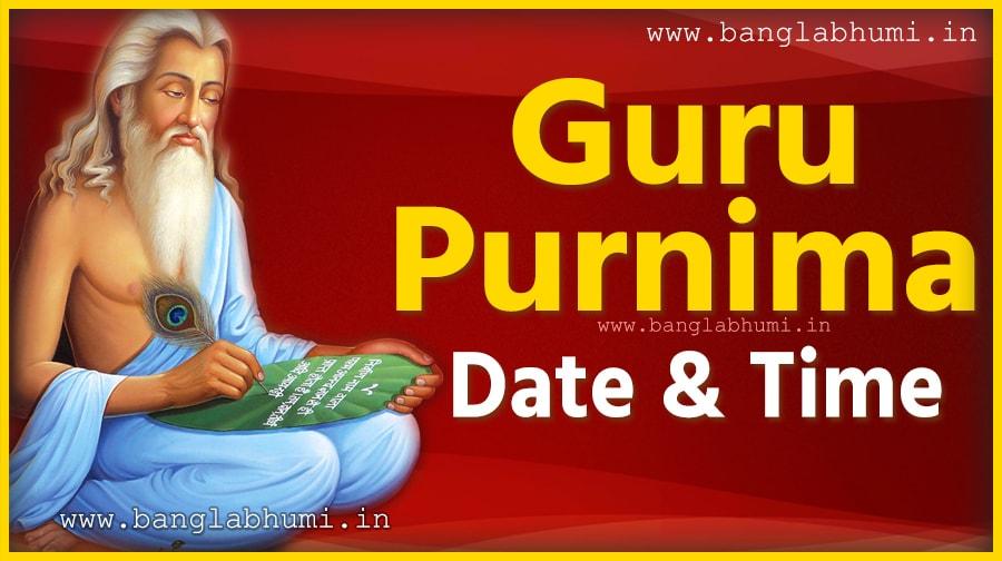 Guru Purnima Date & Time in India, Guru Purnima Hindu Calendar