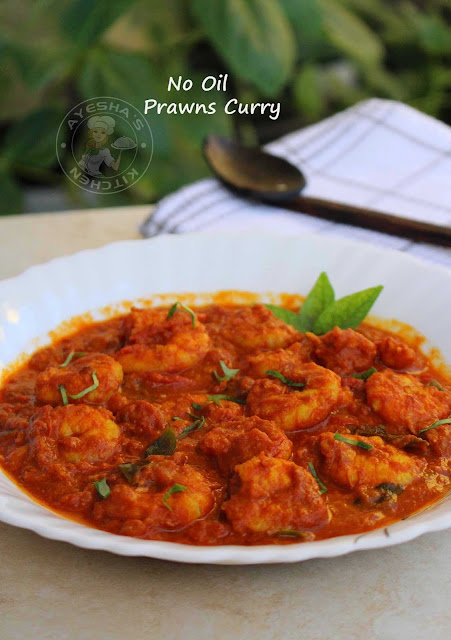 nooil prawns curry zero oil recipes Shrimp curry kerala prawns curry chemmeen curry ayeshas kitchen prawns curry
