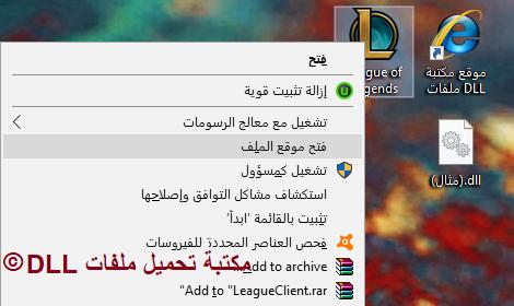 تحميل magcore.dll ~ مكتبة ملفات DLL