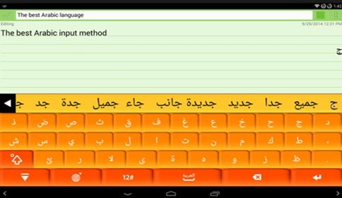 Cara Menulis Bahasa Arab Di HP Android Dengan Aplikasi Keyboard Arab