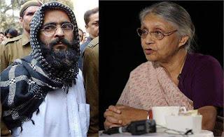 sheila-govt-delaying-four-years-the-file-of-afzal-guru