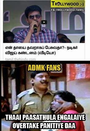 Tamil Funny Pictures For Facebook Ments Impremedia Net