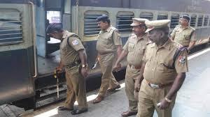 Mumbai Railway Police Recruitment
