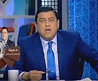 برنامج 90 دقيقة 18/3/2017 معتز الدمرداش و إضراب المحامين