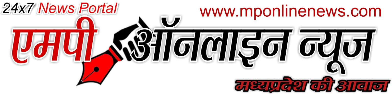 MP Online News Live : Best Hindi News Website