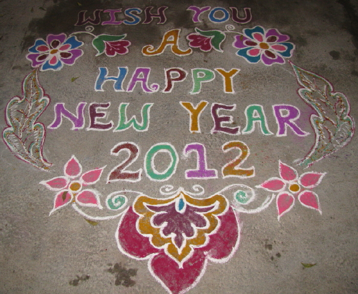 Happy New Year Rangoli 48