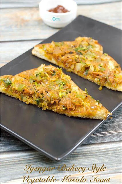Iyengar Bakery Style Vegetable Masala Toast