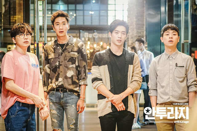 Download Drama Korea Entourage Batch Subtitle Indonesia