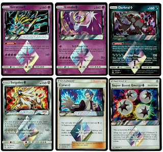 Prism Star Cards - Pokemon TCG