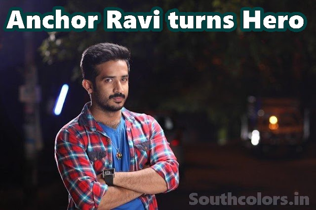 Anchor Ravi turns a Hero with Idhi Maa Prema Katha Movie