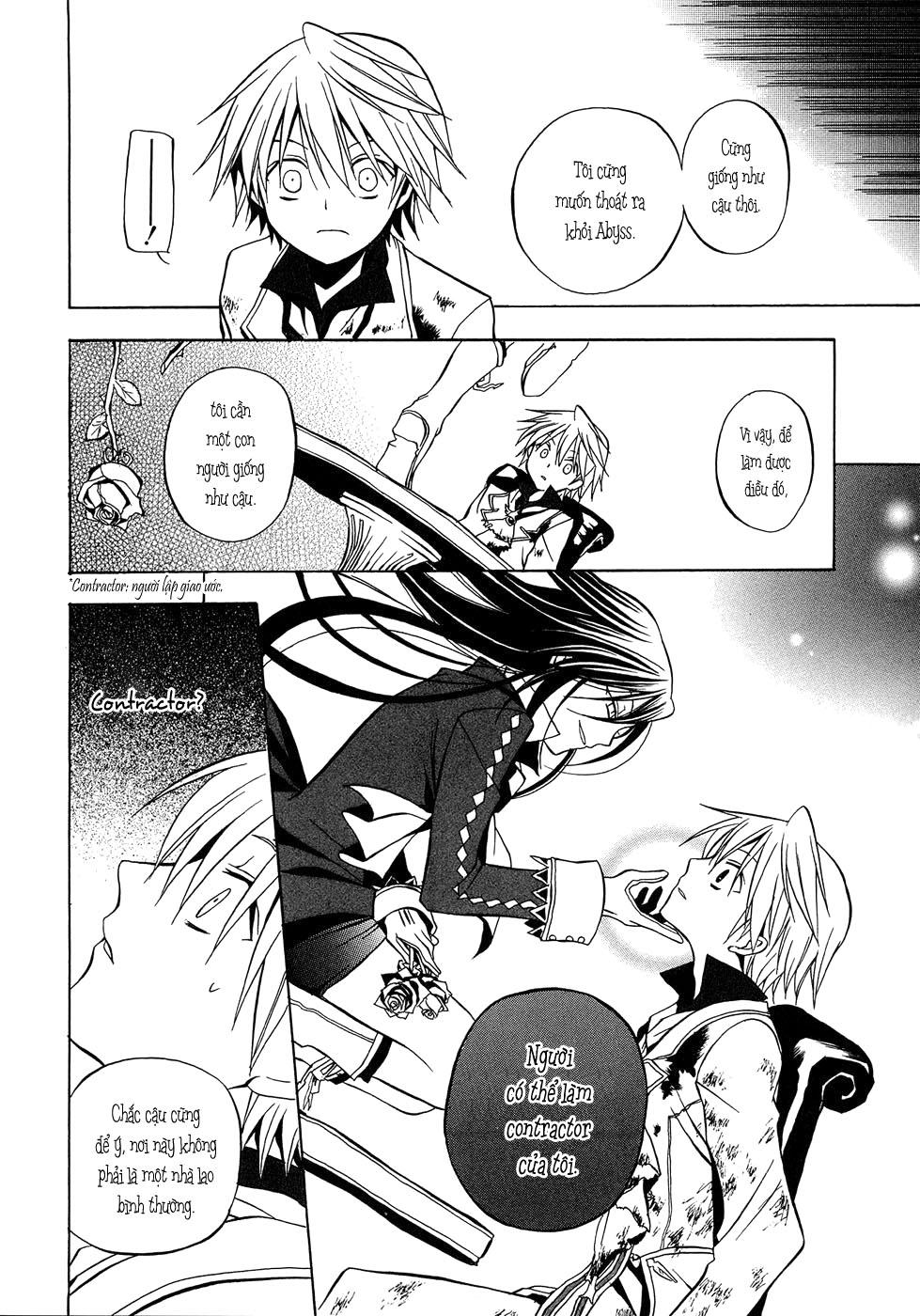 Pandora Hearts chương 003 - retrace: iii prisoner & alichino trang 15