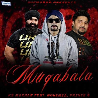 Muqabala (2016) - Bohemia