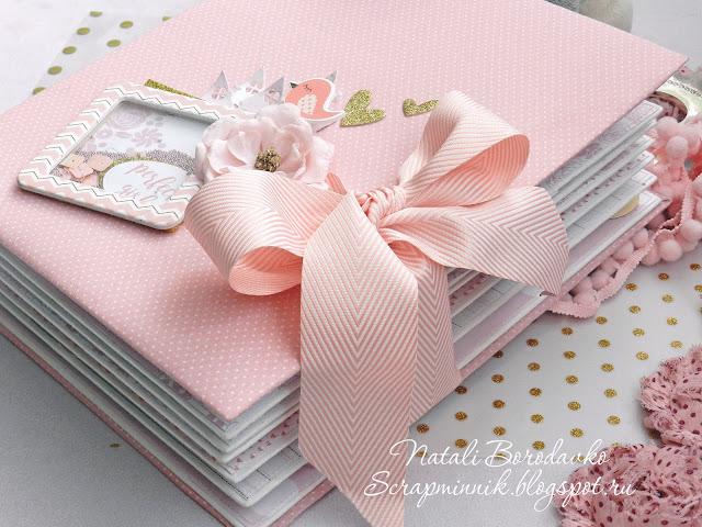 scrap album, handmade, fotoalbum, for newbaby, for girl, scrapfoto, scrapalbum, scrapbooking, prima, в подарок, на заказ, альбом на заказ