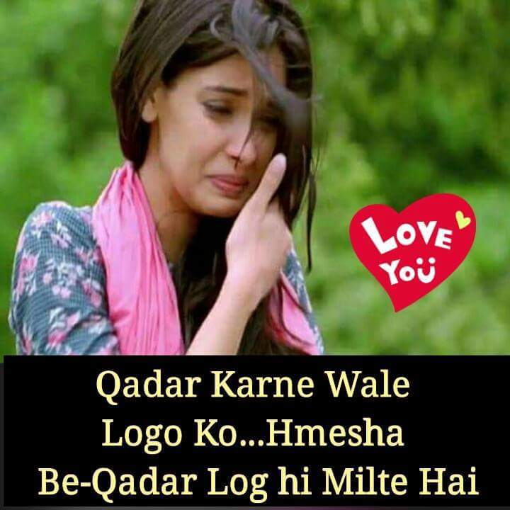Ek Samay Main To Tere Dilsejudatha Song Download: Pyar Ek Dard, Check Out Pyar Ek Dard : CnTRAVEL
