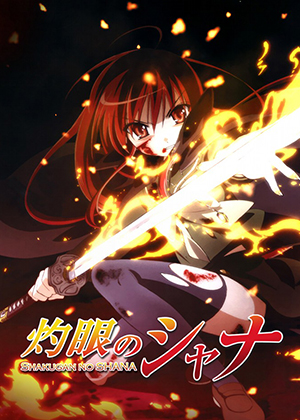 Shakugan no Shana [24/24] [HD] [MEGA]