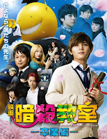 pelicula Assassination Classroom: The Graduation