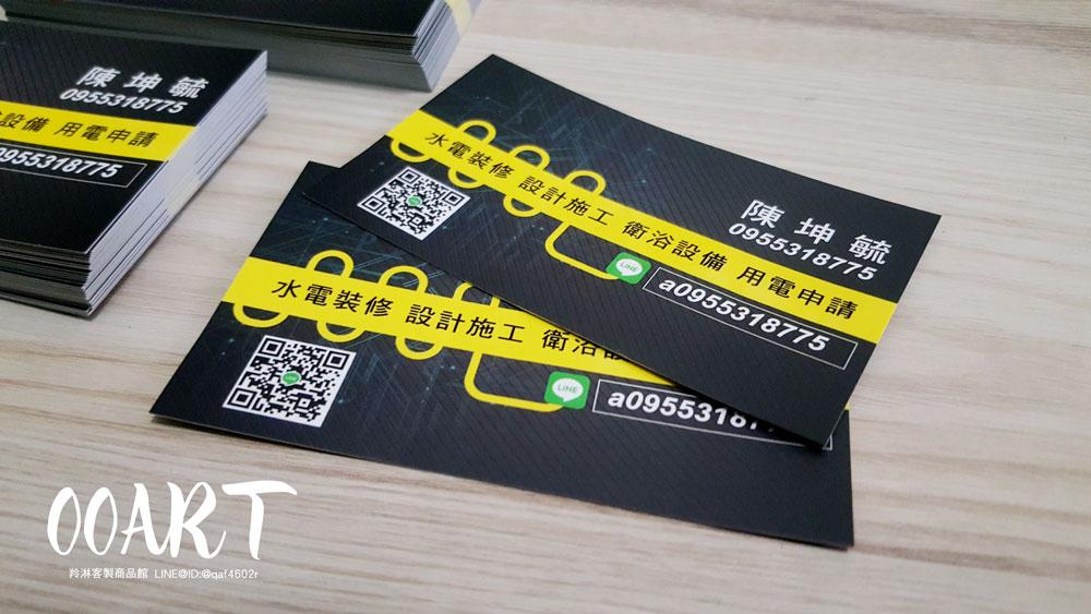 客製版名片,可依買家的需求加印文字、日期、佳句、文字內容、圖片。
