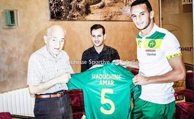 Amar Haouchine : Un capitaine s'en va ...