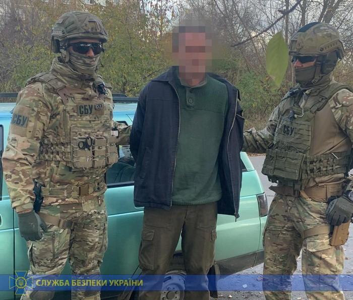 Контррозвідка СБУ затримала у Черкасах агента ФСБ