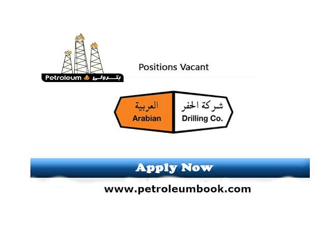 Drilling Rig Crew Jobs in Saudi Arabia