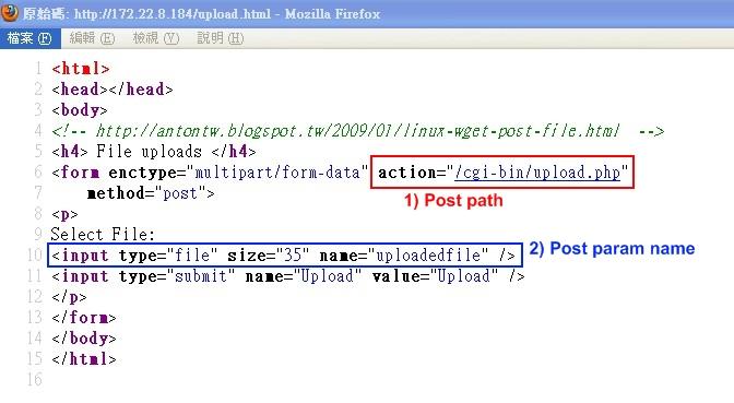程式扎記: [ Java 代碼範本] Httpclient : Post files