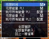 街機:龍珠Z2-超武鬥傳+出招表+金手指作弊碼,經典七龍珠格鬥續作!