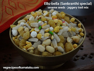 Ellu bella recipe in Kannada