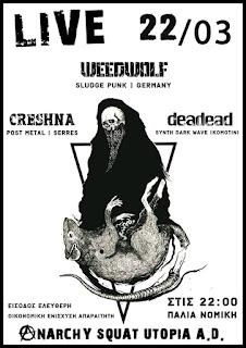 weedwolf, creshna, deadead, κομοτηνή, παλιά νομική