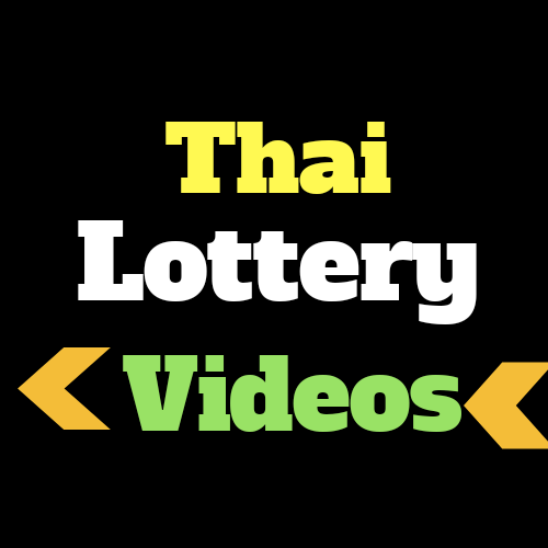 Thai Lottery Results App