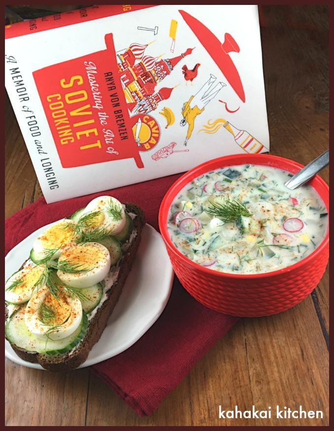 Kahakai Kitchen: Okroshka: Russian Cold Kefir Soup for Cook the ...